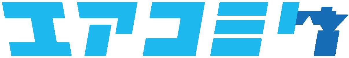 エアコミケロゴ