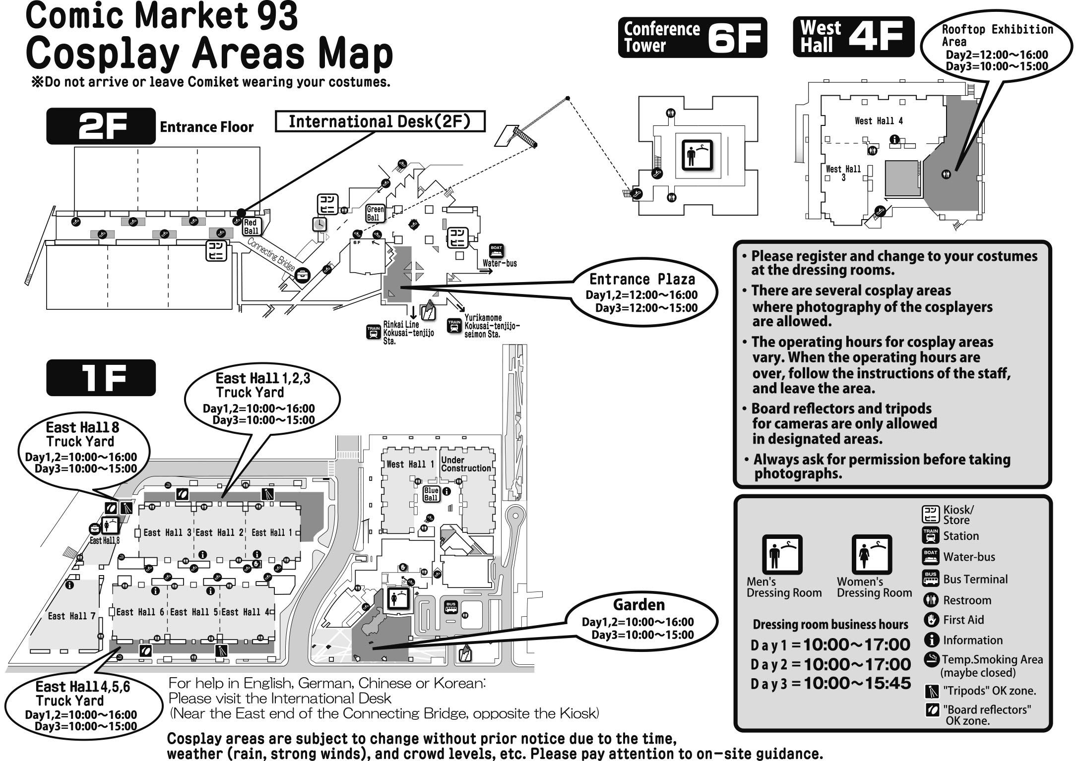 Comiket: guide de bataille C93CosplayAreaMapEng
